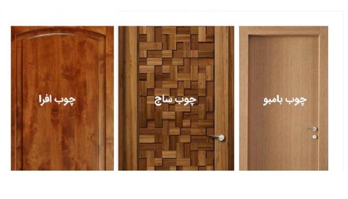 جنس چوب
